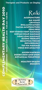 Complementary Health Day 2010 Poster