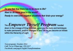 Empower Thyself October 2014