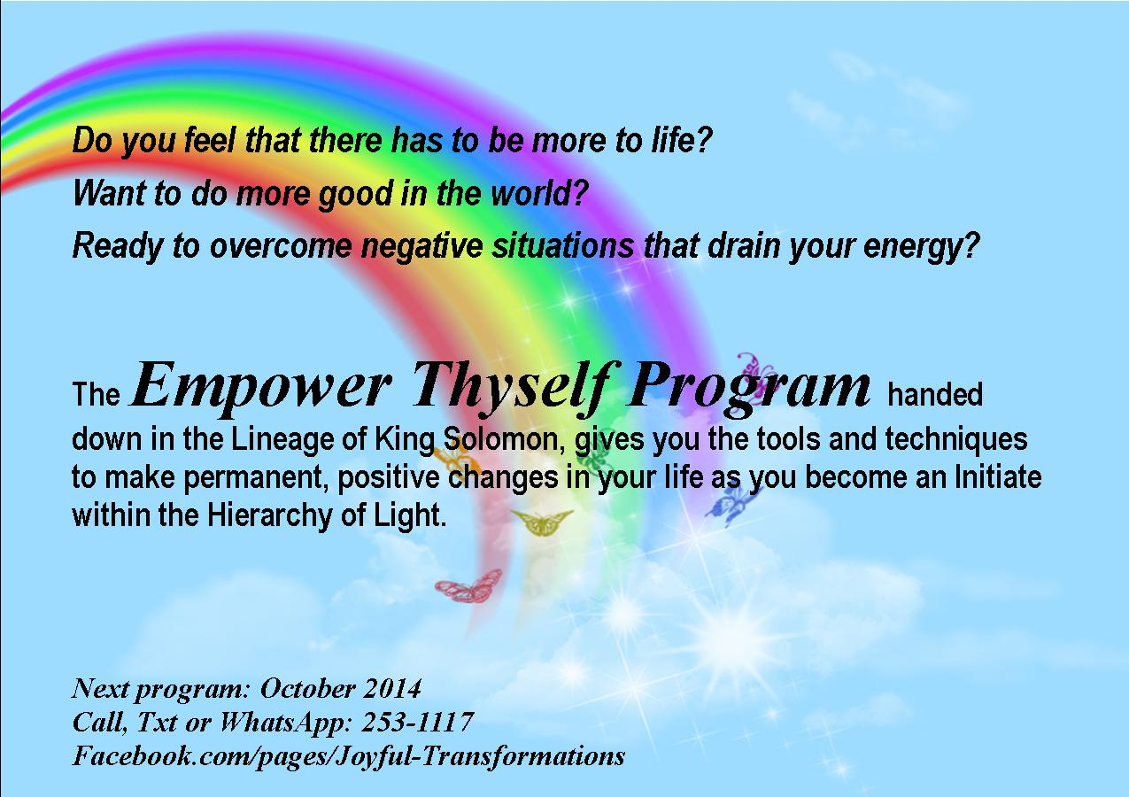 Empower Thyself October 2014