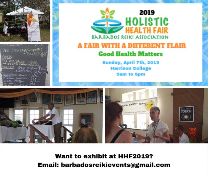 HHF 2019 exhibitor call